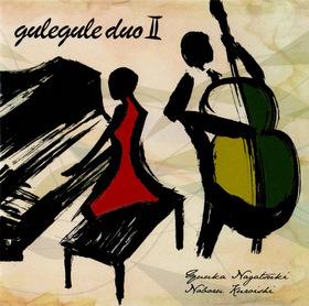gulegule_duo_II.jpg